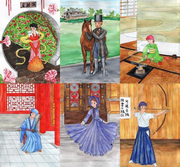 古い中国、ヨーロッパ/イギリスの19世紀、現在の日本(茶道/弓道)