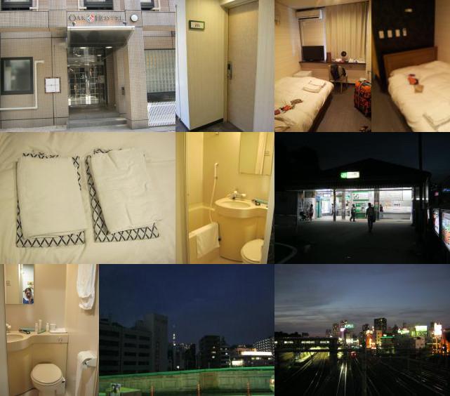 Tokyo Oak Hostel Zen