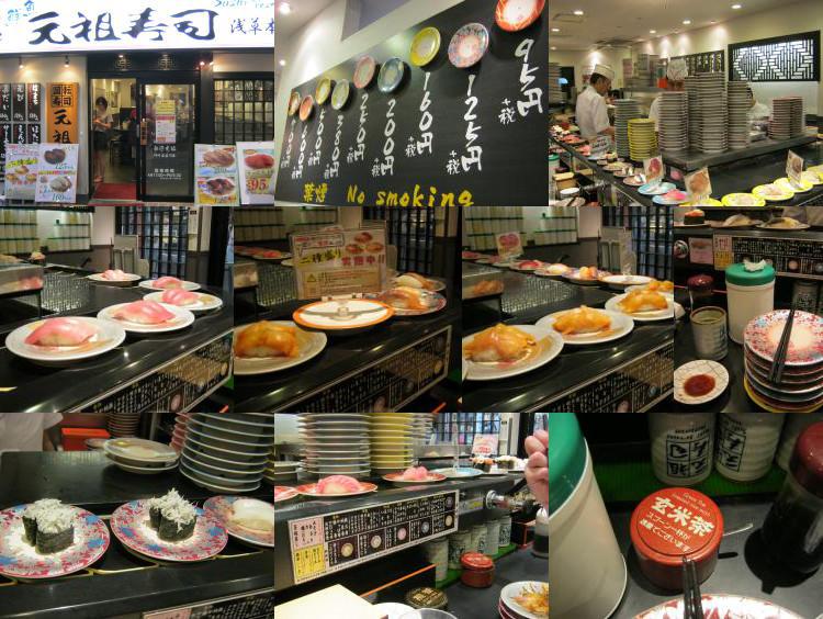 Ganso-zushi restaurant in Asakusa, Tokyo.