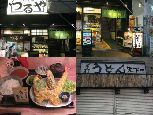 Restaurants in Tokyo.