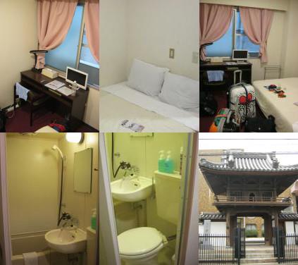 Hana Hostel in Hiroshima.