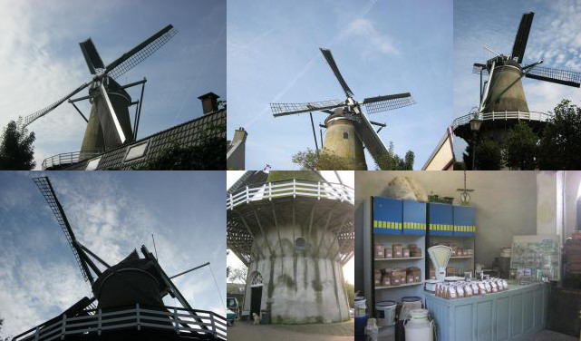 "Windmill ""Oog in 't Zeil"" in Cothen, The Netherlands"