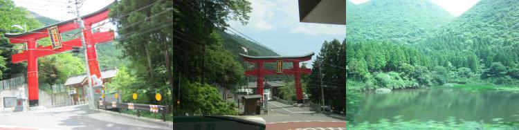 Bus in Hakone.