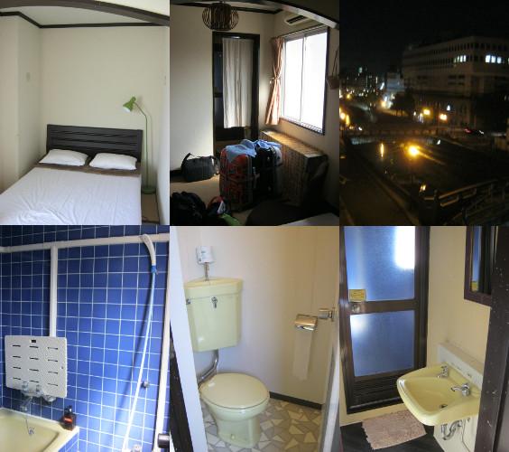"""Nagasaki hostel """"AKARI"""""""
