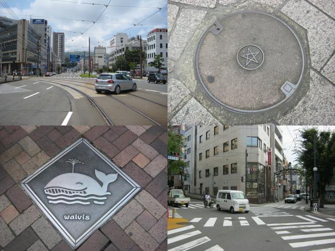 Streets of Nagasaki.