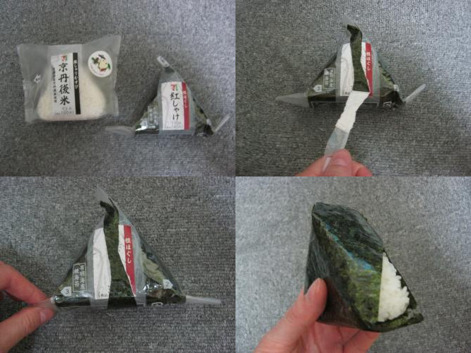 How to open supermarket onigiri