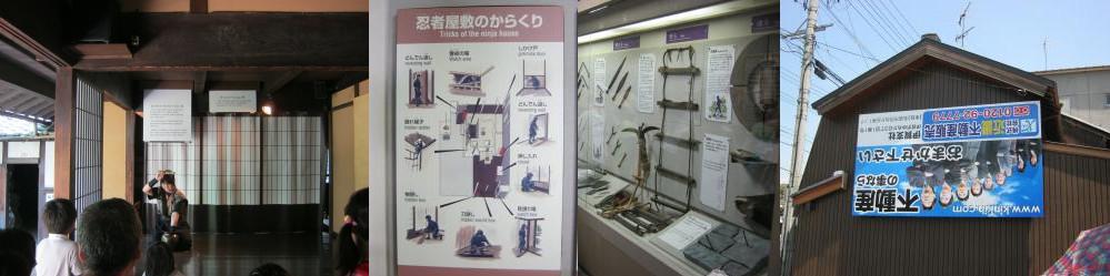 Iga-Ueno Ninja Museum