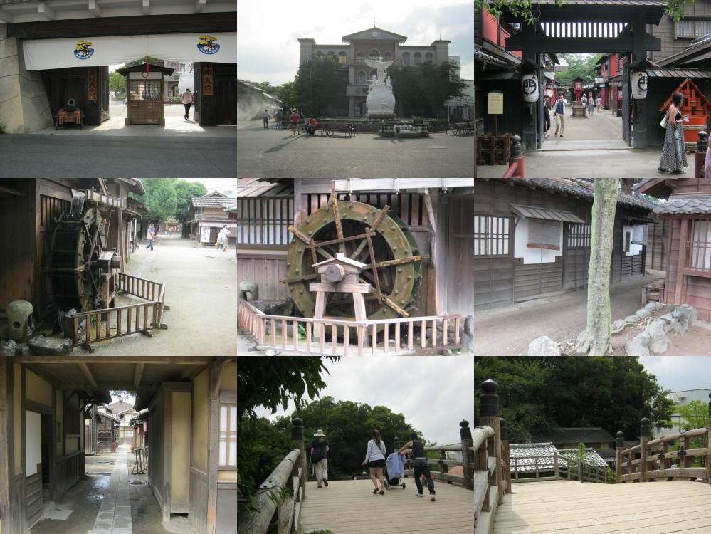 Kyoto Eigamura