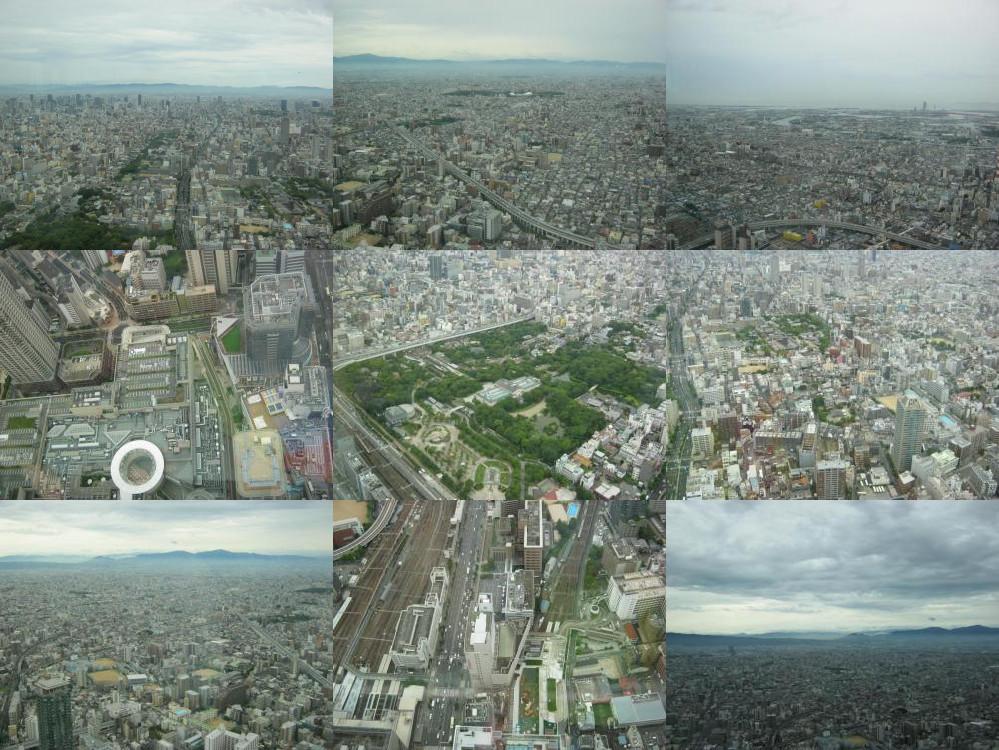 Osaka: Umeda Sky Building