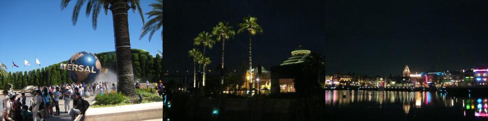 Universal Studios Japan (USJ), Osaka