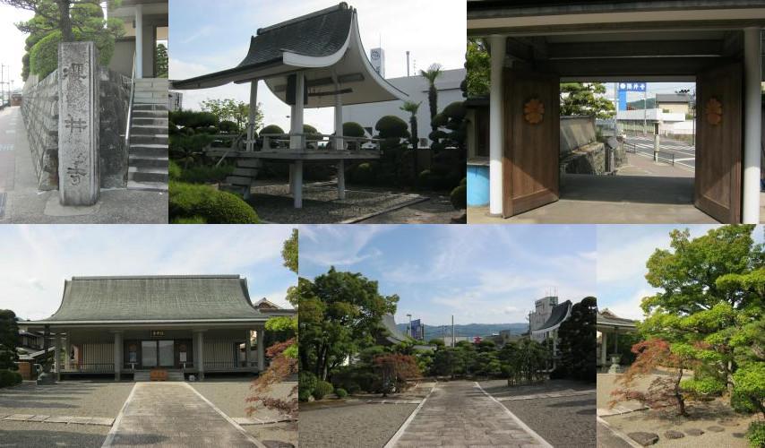 Sakurai-ji, Gojo
