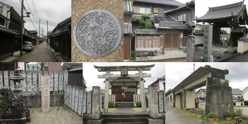 Gojo Shinmachi