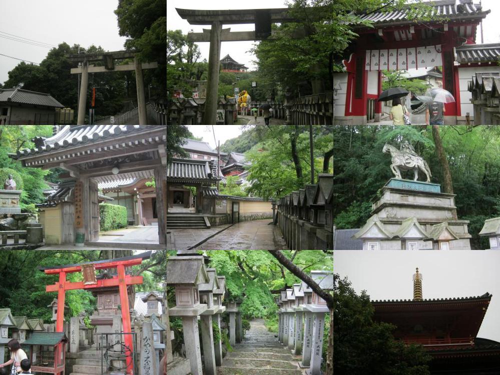 朝護孫子寺 (Chogosonshi temple)