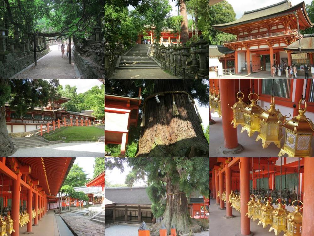 春日大社 (Kasuga-taisha)