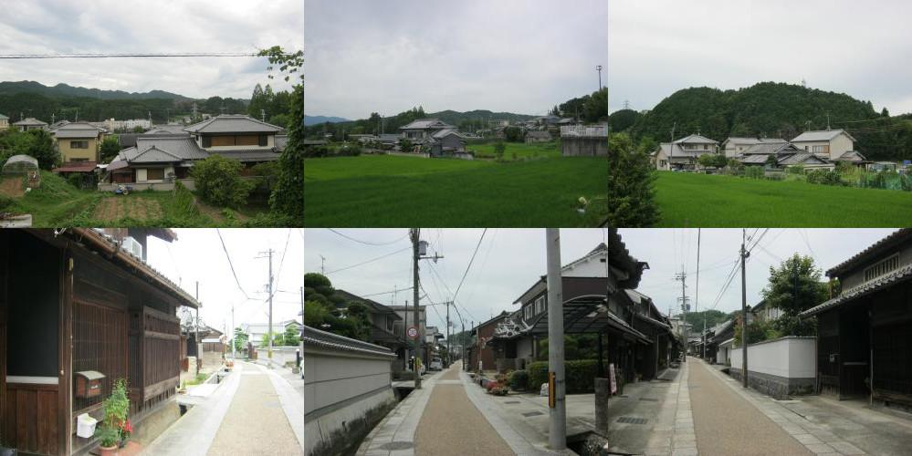 高取町 (Takatori-chou)