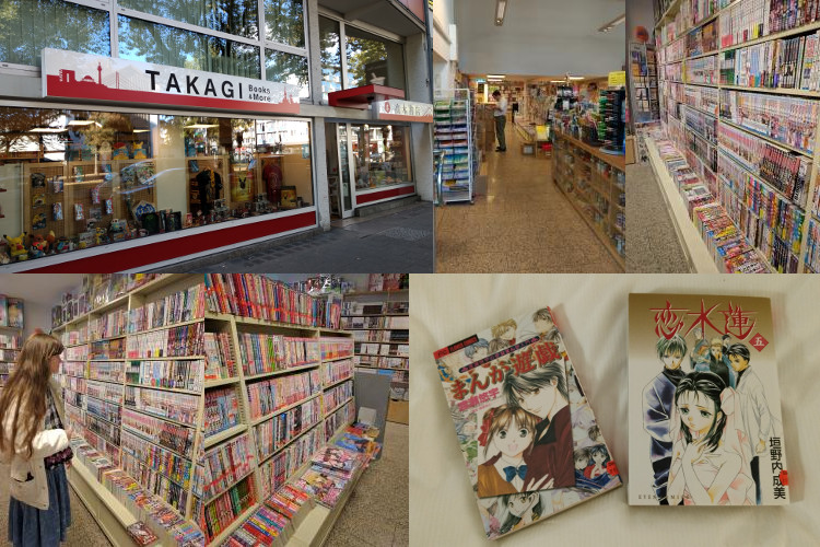 TAKAGI デュッセルドルフ 日本語の本屋さん