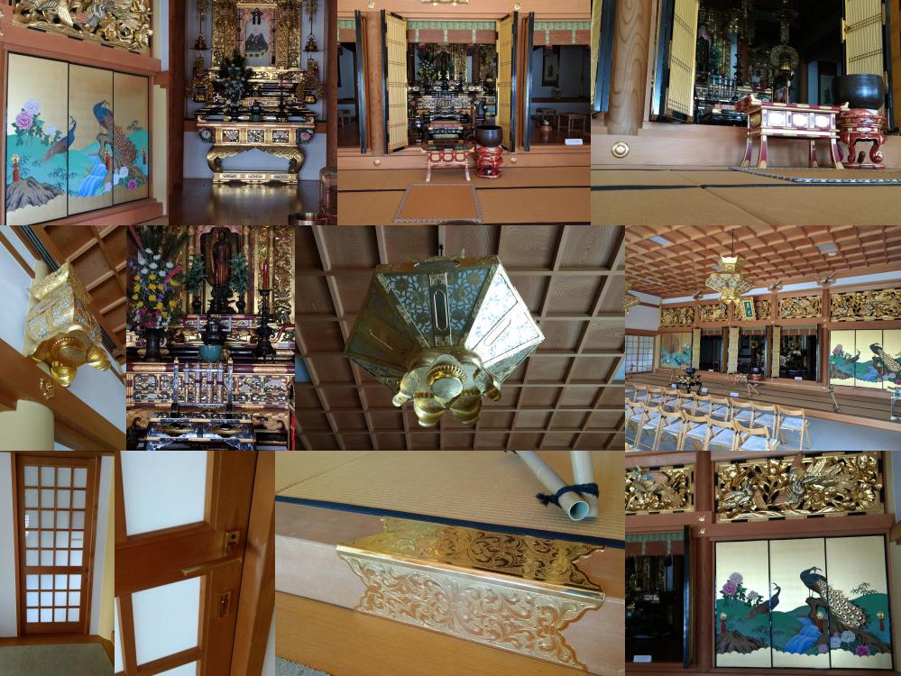 Inside EKO temple
