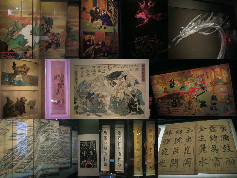 Japanese paintings and Chinese calligraphy