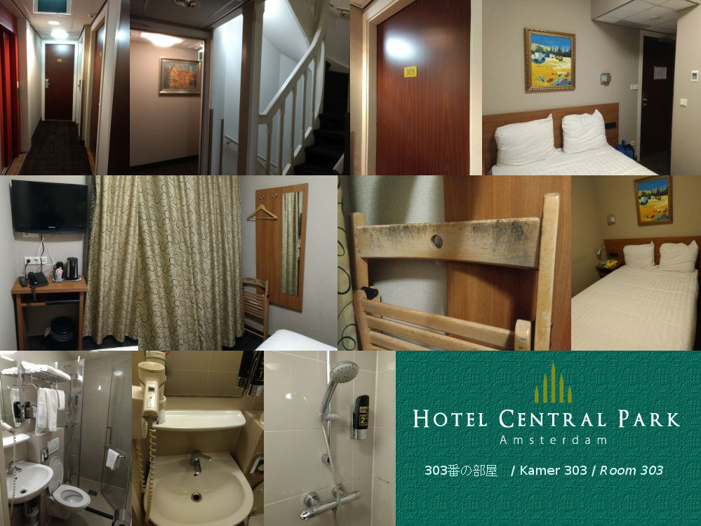Hotel Central Park room 303, Amsterdam