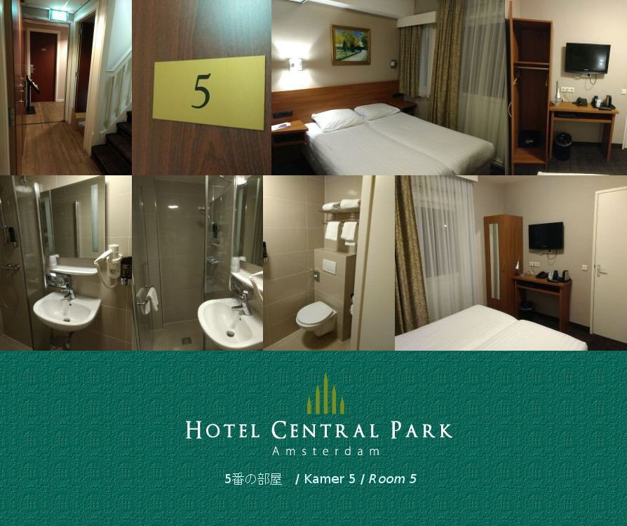 Hotel Central Park Amsterdam, room 5