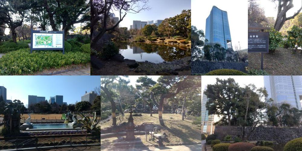 Hibiya Park in Tokyo