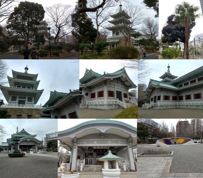 Yokoamicho Park in Tokyo