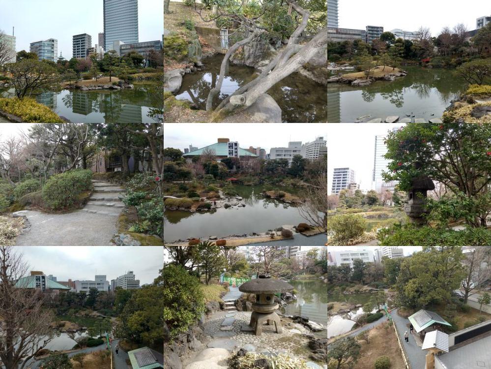 Former Yasuda Garden, Tokyo