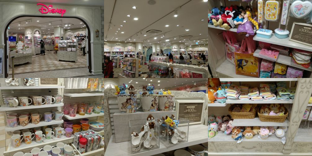 Disney Store, Harajuku, Tokyo
