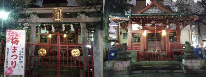 Hachiman Jinja, Asakusa, Tokyo