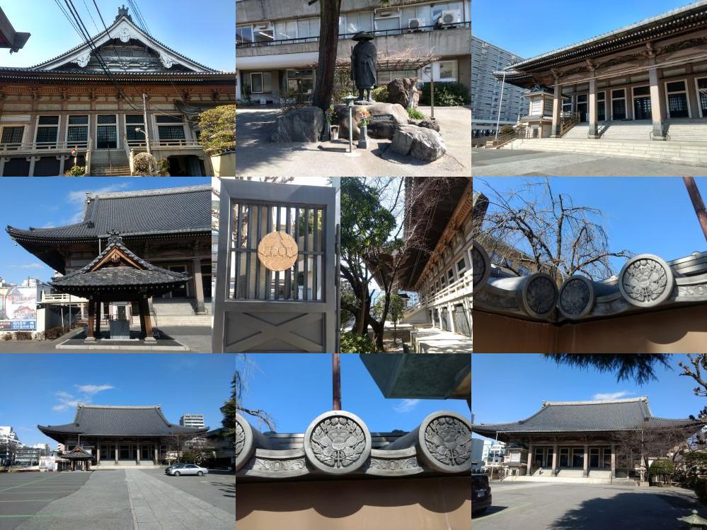 東京の東本願寺