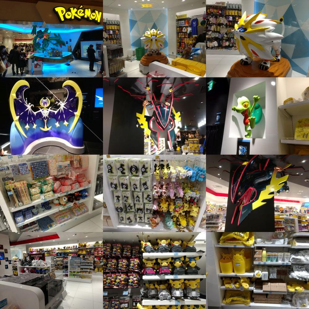 Pokémon Centre in the Sky Tree, Tokyo.
