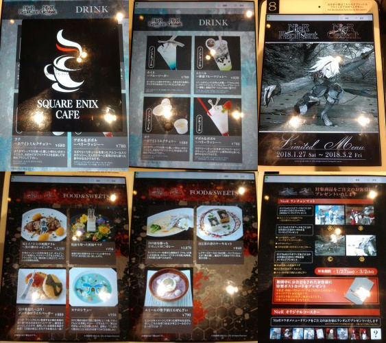Square Enix Cafe Menu