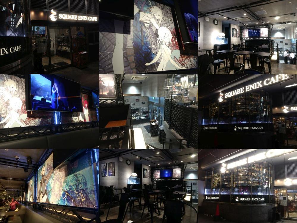 Square Enix Cafe restaurant