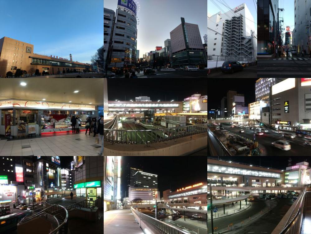 Sendai station