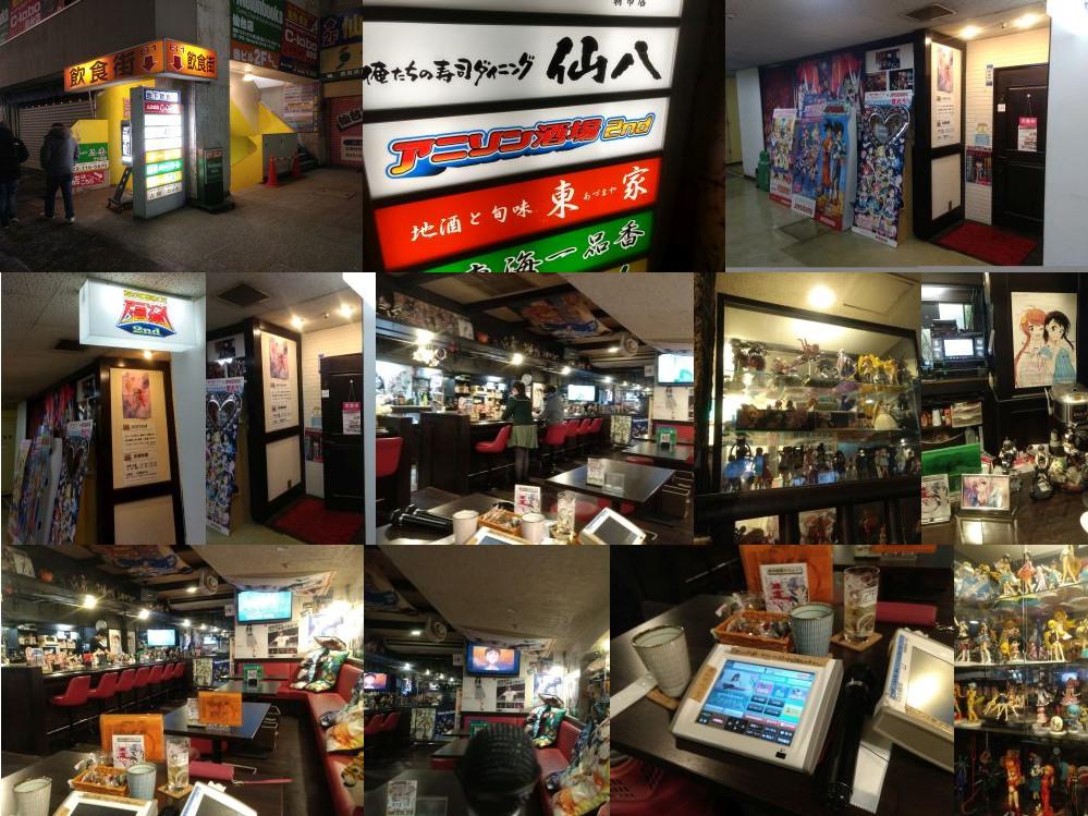 Anison Sakaba 2nd, Sendai