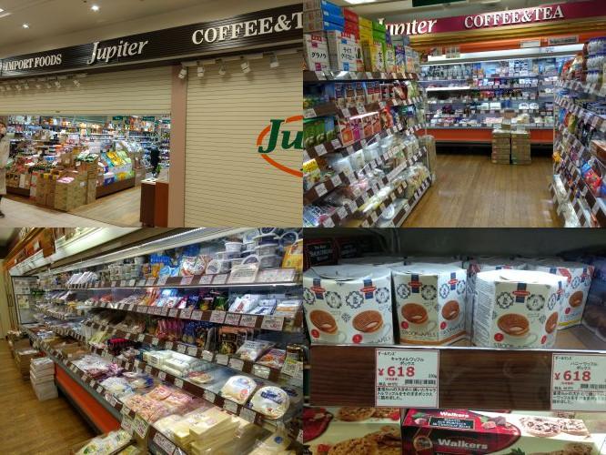 """Jupiter"" store in Sendai Station"