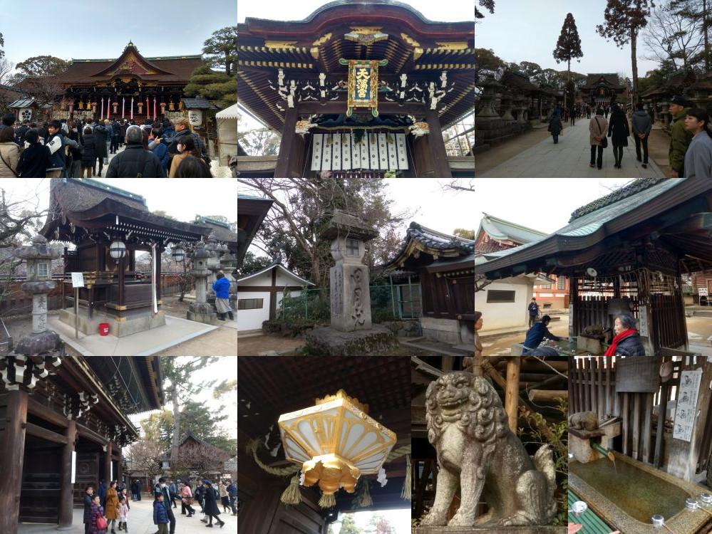 Kitano Tenmanguu in Kyoto.