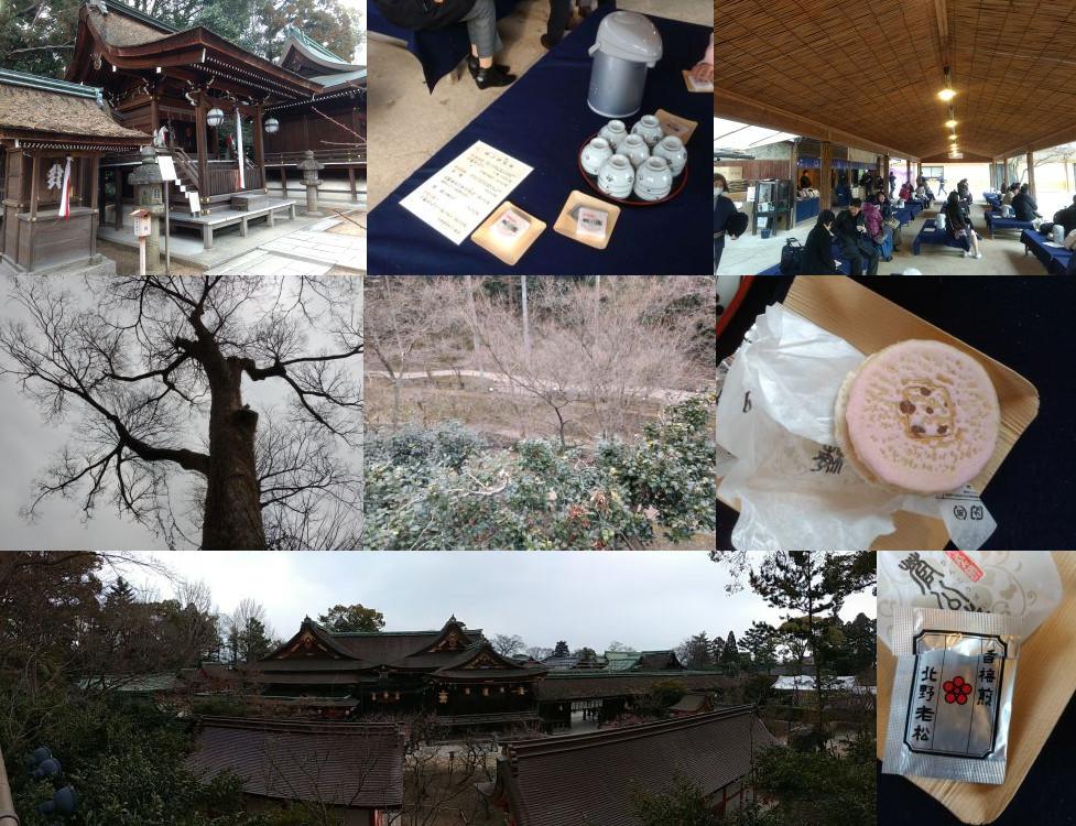 Kitano Tenmanguu Kyoto