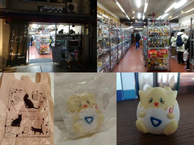 2nd hand figure shop, Galleriapart, Kyoto