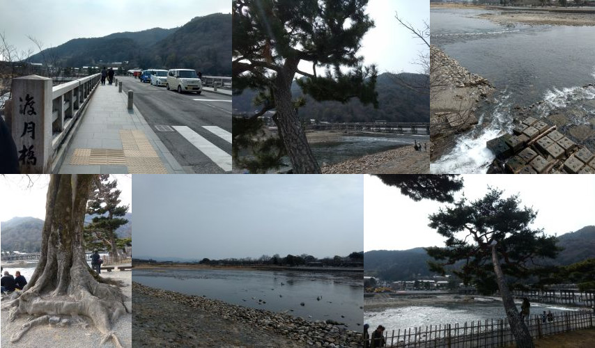Togetsukyou bridge, Arashiyama, Kyoto