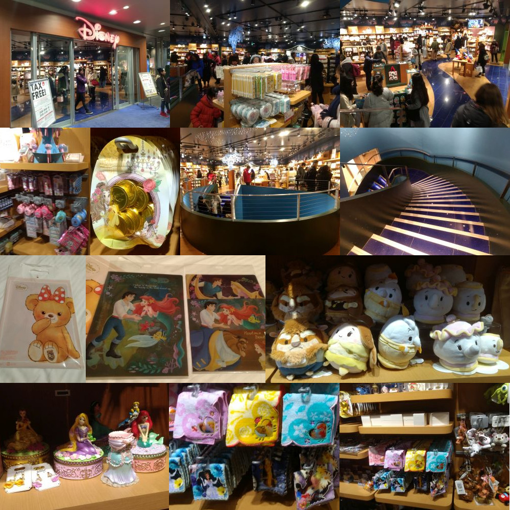 Disney Store Kyoto