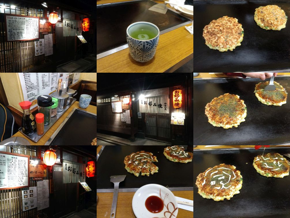 Okonomiyaki Yasubee, Kyoto