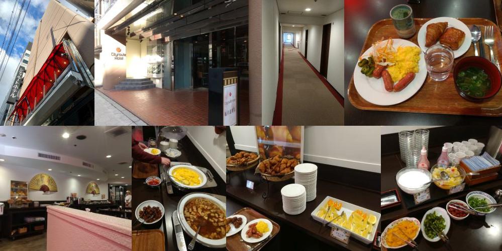 Cityroute hotel, Osaka