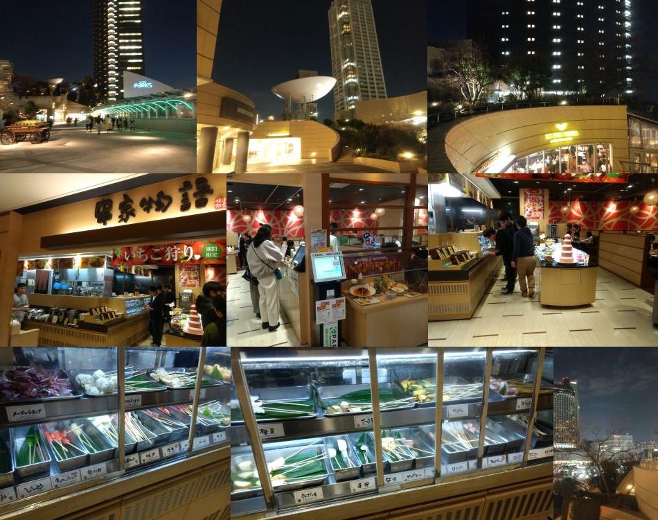 Kushiya monogatari restaurant in Osaka, Namba Parks