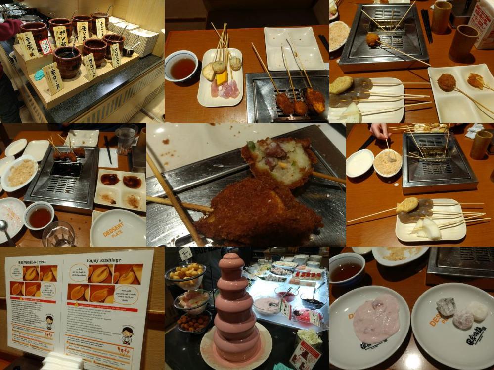 Kushiyamonogatari restaurant, Namba Parks, Osaka