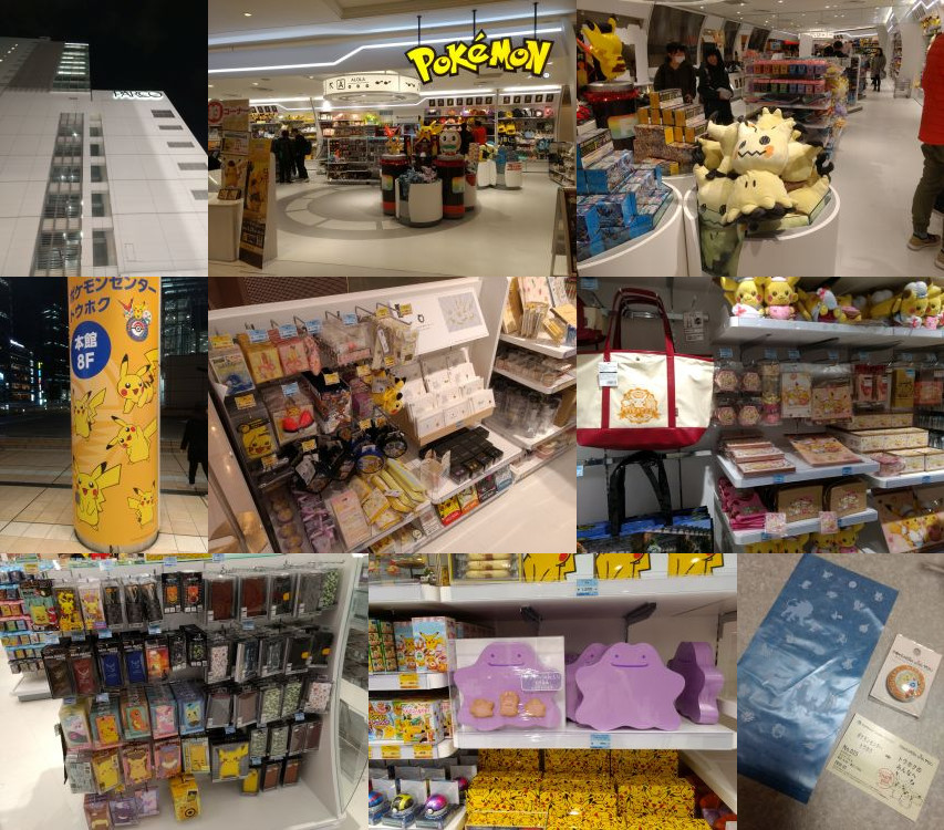 Pokemon Center Sendai