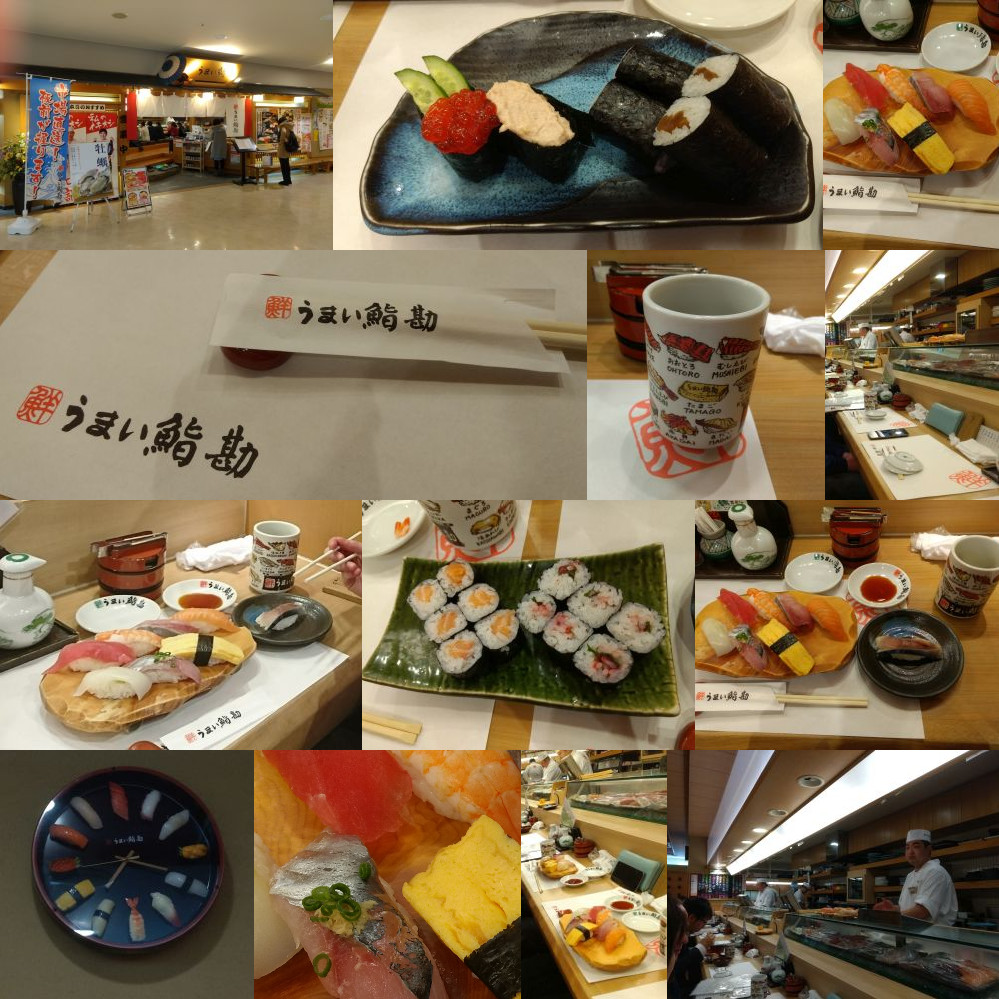 """Umai Sushikan"" in Sendai station East Exit"