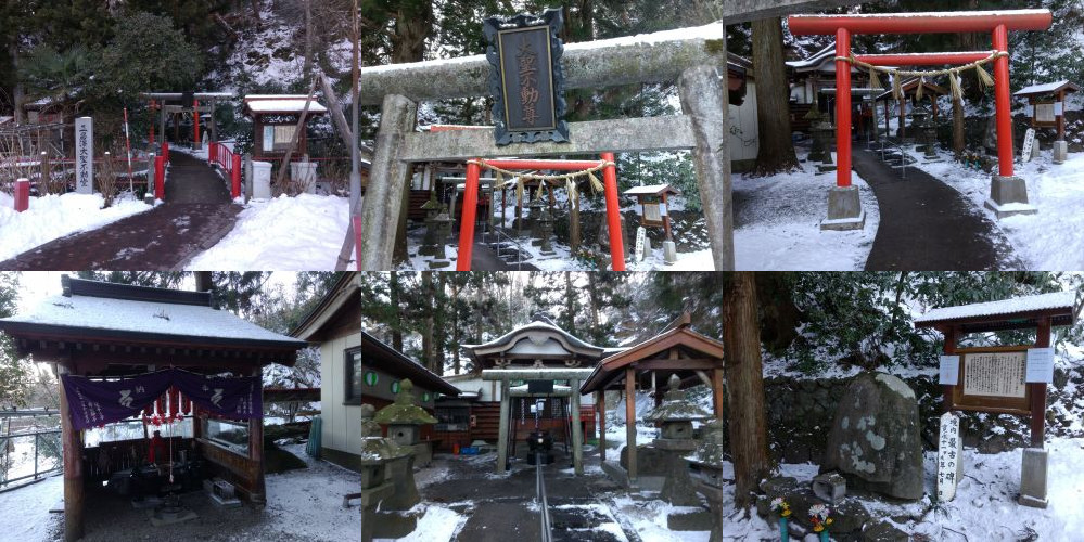 Sankyozawa Fudou temple, Sendai
