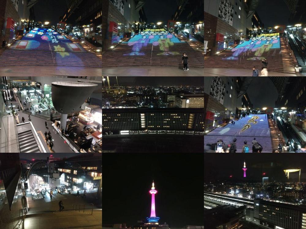 Graphical Illumination at Kyoto Station
