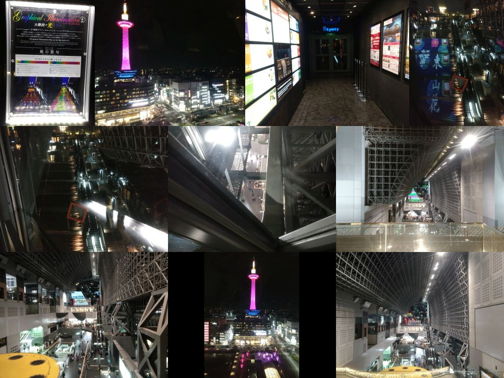 Kyoto Station Graphical Illumination